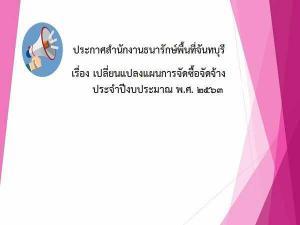 imagefore37830