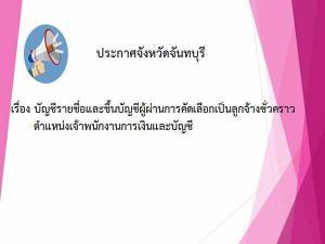 imagefore35732